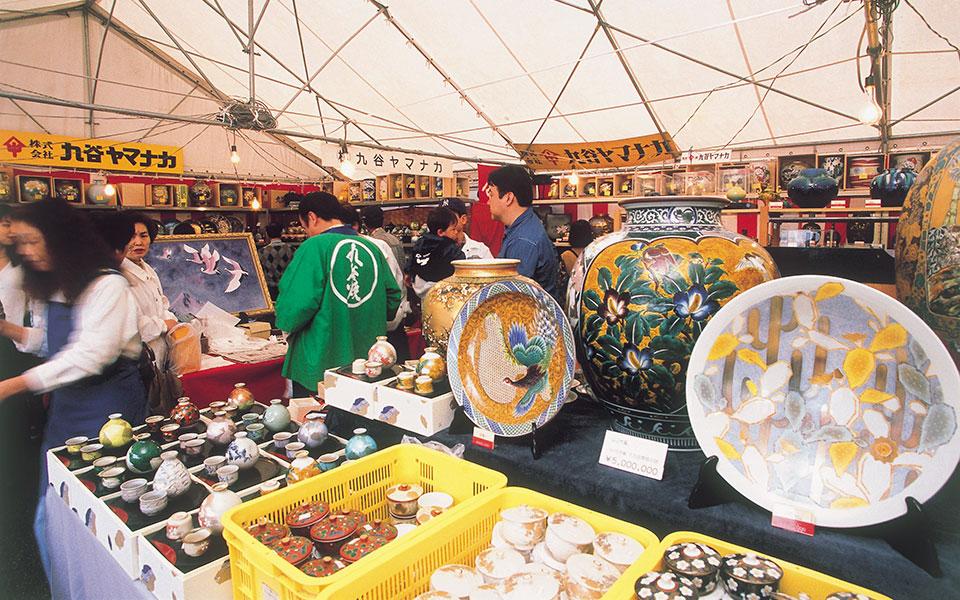 九谷茶碗祭